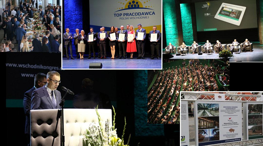 Łomżyńska Izba Przemysłowo-Handlowa w składzie Rady Programowej ds. organizacji VI edycji Wschodniego Kongresu Gospodarczego 2019